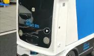 寻找室内外无人AGV小车运输解决方案